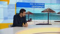Експерт по туризъм: Все още не са възстановени суми на клиенти за отменени пътувания през 2020 г.