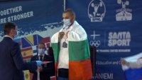 Три сребърни медала за България на Еврошампионата по щанги за младежи