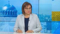 Корнелия Нинова: Победата на Радев сега ще е по-трудна, и проф. Герджиков, и Лозан Панов не са за подценяване