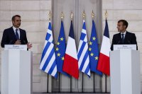 Стратегическо споразумение между Франция и Гърция