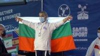 България завърши с 11 медала участието си на Европейското по щанги за младежи