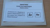 След референдум: Мадара остава в област Шумен