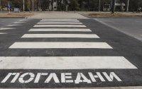 Автомобил блъсна дете на пешеходна пътека в Русе