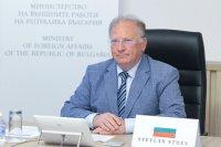 Светлан Стоев обсъди ситуацията в Афганистан с външния министър на Иран