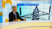 Мерките за цената на тока: Реакции на бизнеса