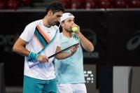 О'Мара и Скупски срещу Марах и Освалд във финала на двойки на Sofia Open