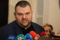 """Досиетата """"Пандора"""": Делян Пеевски не е декларирал 3 офшорни компании"""