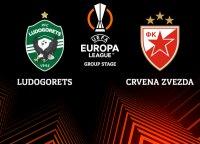 COVID-19 спира феновете на Цървена звезда за мача срещу Лудогорец