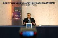 Лидерите на Г-20 обещаха да не допуснат икономическа катастрофа в Афганистан