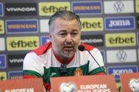 Ясен Петров: Няма да подходим високомерно, тук сме за победа
