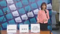 ЦИК изтегли жребия за номерата в бюлетините за президент и Народно събрание