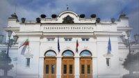 """""""Алфа Рисърч"""": 6 партии в парламента - ГЕРБ са първи, БСП и """"Продължаваме промяната"""" оспорват второто място"""