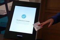 Изцяло машинно: Гласуваме с една карта и за президент, и за парламент (ОБЗОР)