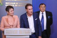 КРИБ иска двустранни договори с АЕЦ и НЕК, все още няма да протестират