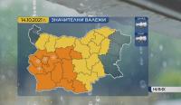 Жълт и оранжев код за проливни валежи утре
