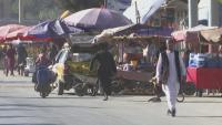 ЕС с 1 млрд. евро помощ за Афганистан