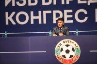 УЕФА аплодира избора на Борислав Михайлов за президент на БФС