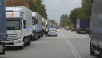 """17 километра опашка от тирове на """"Дунав мост"""" при Видин"""