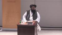 Преговори в Доха: Срещат се талибаните, ЕС и САЩ