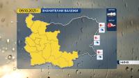 Жълт код за значителни валежи и в събота