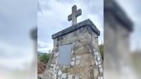 Поругаха гробове на български войници в Р Северна Македония
