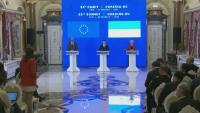 Среща на върха Украйна - ЕС