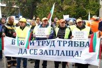 """Трети национален протест на Браншова камара """"Пътища"""" пред МРРБ (Снимки)"""
