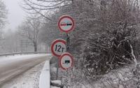 Почти зимни температури - какво време ни очаква през уикенда