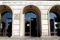 Министерството на спорта ще осигурява по една заплата за треньор в спортен клуб