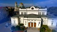 Равносметката: Какво направи Народното събрание с най-кратък живот