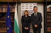 """Горан Благоев е кандидатът за президент на """"Републиканци за България"""" и КОД"""