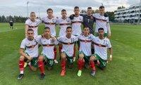 Юношите с добра репетиция преди европейските футболни квалификации