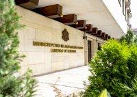 Главният секретар на МВР изпрати писмо до Инспектората на ВСС във връзка със забавени 25 досъдебни производства