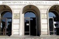 Министерството на спорта с информация за дължими от ЦСКА милиони