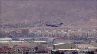 След атаката с дрон: САЩ предлагат компенсации на близките на загиналите в Кабул