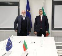 Стефан Янев и Франс Тимерманс обсъдиха Плана за възстановяване на България