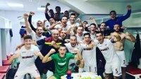 Септември (София) с исторически успех в Младежката лига на УЕФА