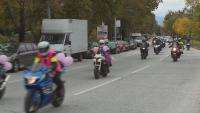 """Мотошествие """"Заедно срещу рака на гърдата"""" се проведе в Пловдив"""