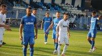 Арда и Славия поделиха точките след 1:1 в Кърджали