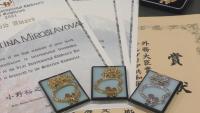 Български деца грабнаха всички медали на арт конкурс в Япония