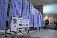 Мобилни кабинети за ваксинация ще работят в неделния ден