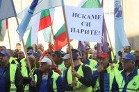 """Финансовият директор на """"Автомагистрали-Черно море"""": Оставаме в стачна готовност"""