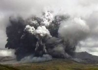 Изригна един от най-големите вулкани в Япония