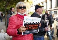Туроператорите поискаха от държавата спешно да им отпусне 41 милиона лева