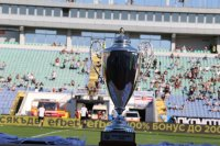 Жребият за 1/4-финалите на Купата на България ще бъде изтеглен утре вечер