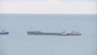 Край на сагата със заседналия край Камен бряг кораб