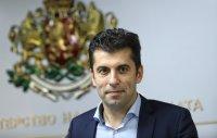 КС реши: Назначението на Кирил Петков за служебен министър е противоконституционно