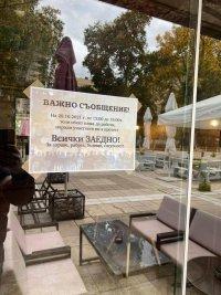 Собственици на заведения излизат на протест заради рекорден спад в оборотите