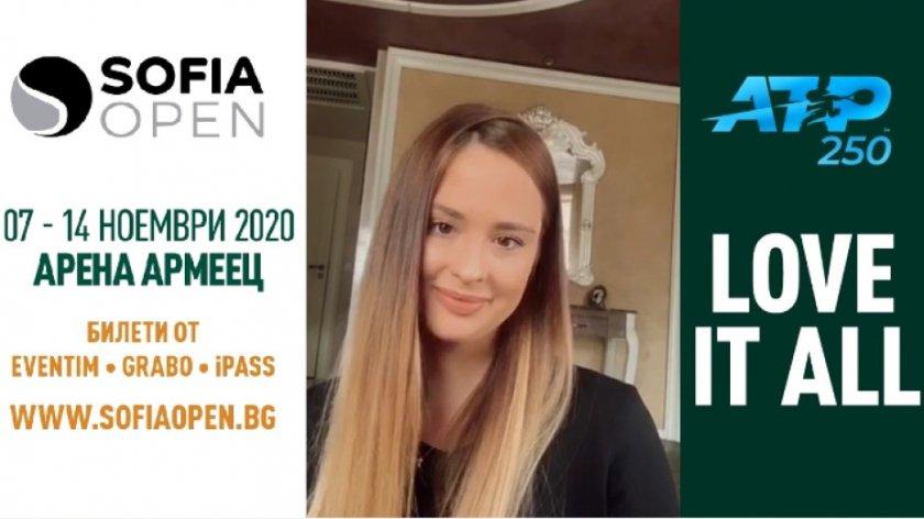 bdquoзлатното момичеldquo християна тодорова ndash посланик sofia open 2020