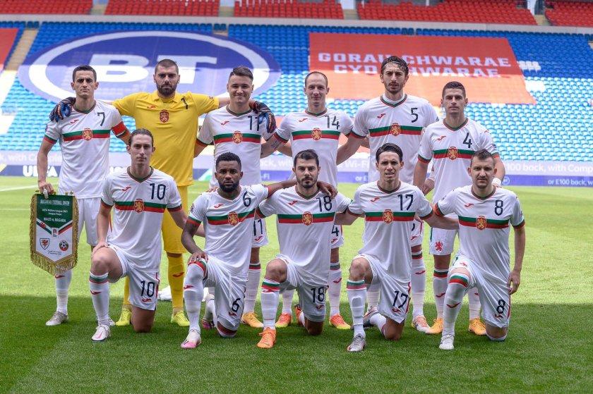 гледайте живо бнт република ирландия българия двубой лигата нациите